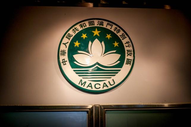 HK+Macau