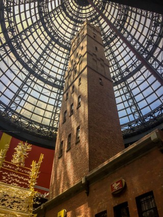 Cooper's Shot tower